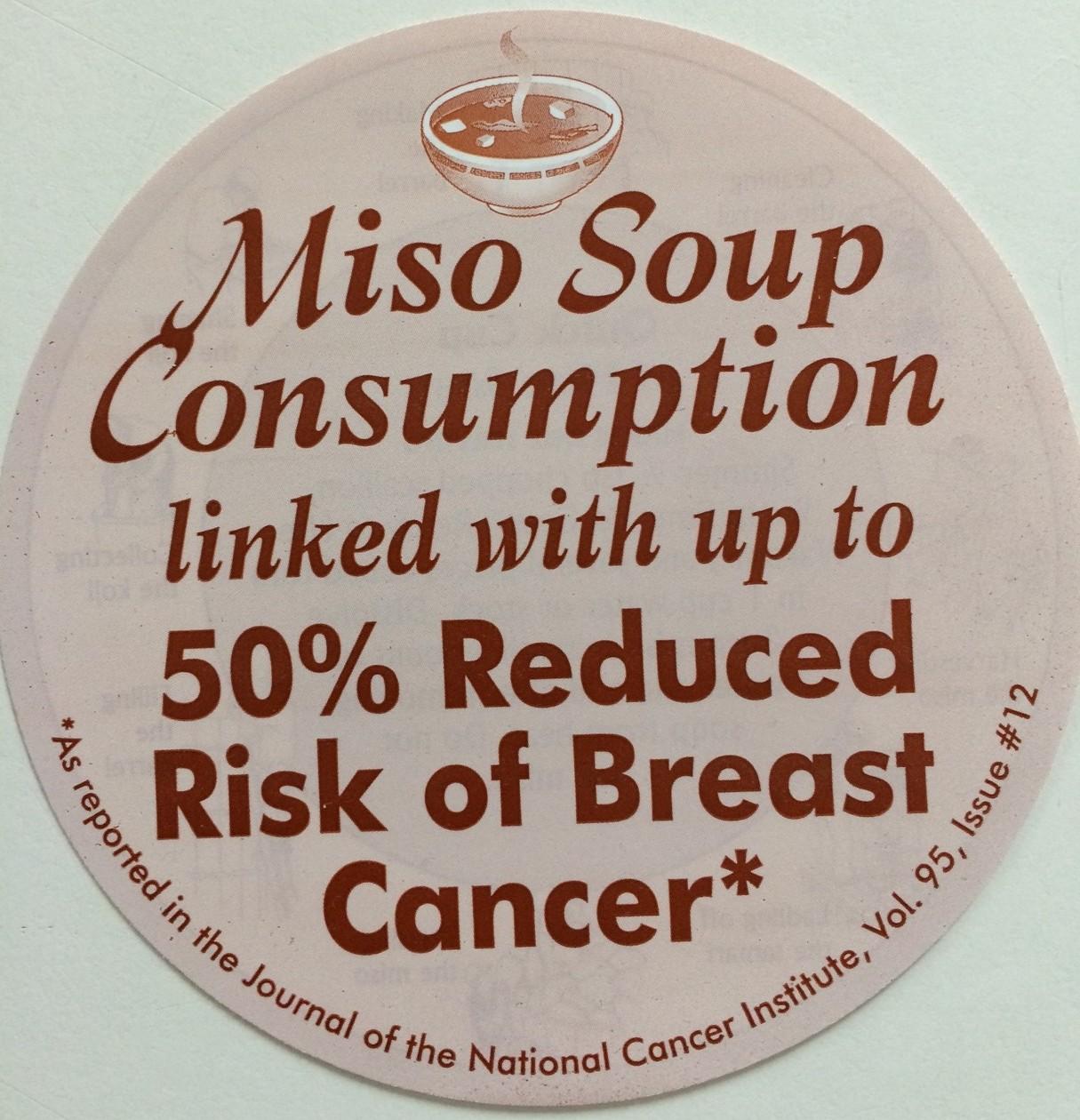 MisoSoup